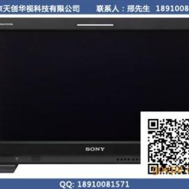索尼PVM-2541监视器