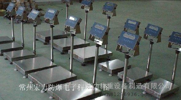 常州宏力防爆电子台秤(可配隔爆称重仪表)