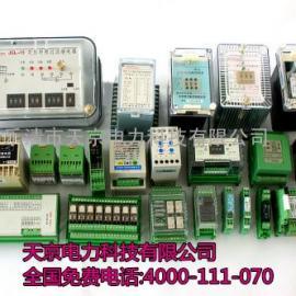 LFZ-1.零序电流继电器