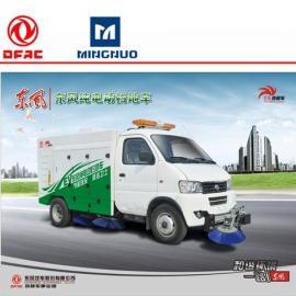 天津东风纯电动扫地车