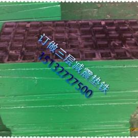 供应机床垫铁135*70*60减震垫铁