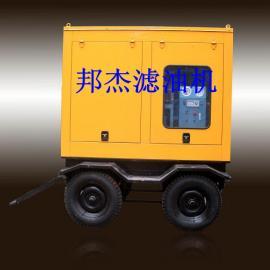 拖车式真空滤油机