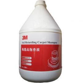 3M高泡地毯清洁剂