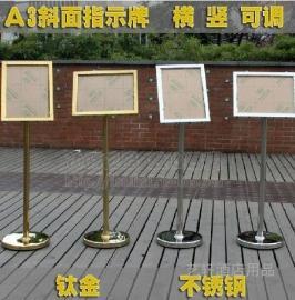 佛山不锈钢告示牌规格促销 商场高档不锈钢告示迎宾牌定做