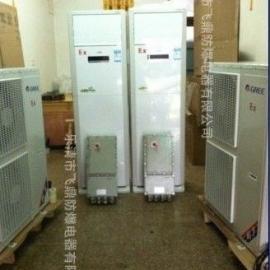 防爆空调柜厂家 防爆空调安装方式 防爆空调 控制防爆风机箱