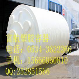 20吨塑料桶20吨储罐20吨水箱