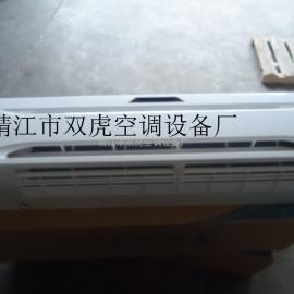 沈阳壁挂式水空调、风机盘管空调器、井水空调、冷热水空调