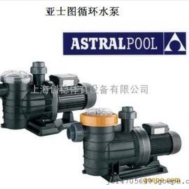 ASTRALPOOL��士�D水泵