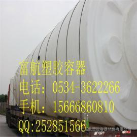 30吨塑料桶30吨储罐30吨水箱