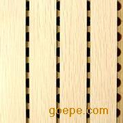 东莞宏木橼木质吸音板