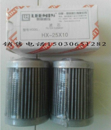 供应HX-800×10Q黎明滤芯厂家直销