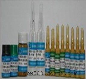 食品防腐剂标准品对羟基苯甲酸甲酯溶液标准物质