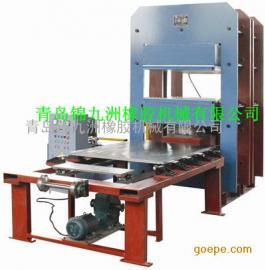 框架自动推拉硫化机,多缸框式硫化机