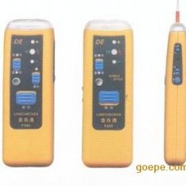 F300型查线通 查线对线器 带通话带照明