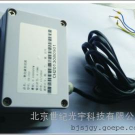 防护型二氧化碳传感器