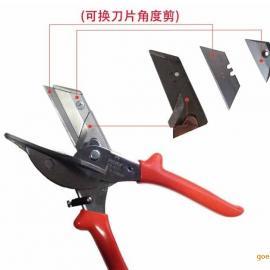 FUJIYA富具亚FS-317角度剪刀,可以换刀软包工具剪刀8寸