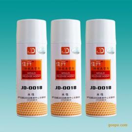 水性特效离型剂 环保水性脱模剂 LED灌封胶脱模剂 水性塑料离型剂