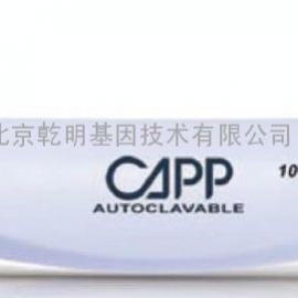 丹麦CAPP 微生物专用移液器