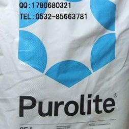 混床抛光树脂 漂莱特 MB400 高纯水树脂 混树脂 医用树脂 实验室