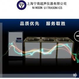 武汉市超声波清洗器厂家