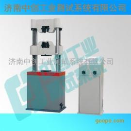 济南30T数显式液压万能试验机、万能材料试验机
