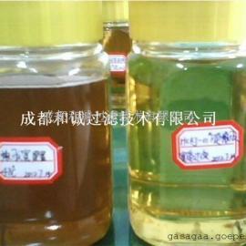 和诚过滤供应蜂蜜醋超滤过滤设备-蜂蜜醋澄清设备