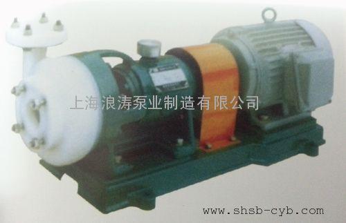 FSB、FSB-L型氟塑料离心泵