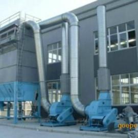工业除尘器,旋风除尘器,旋风分离器哪里有卖