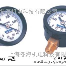爱发科原装进口干式真空泵可选部件 波尔登压力计价格