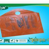 HDPE异型手挽袋