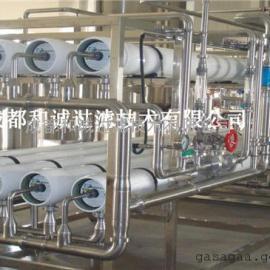 大豆黄水回收低聚糖膜分离技术设备