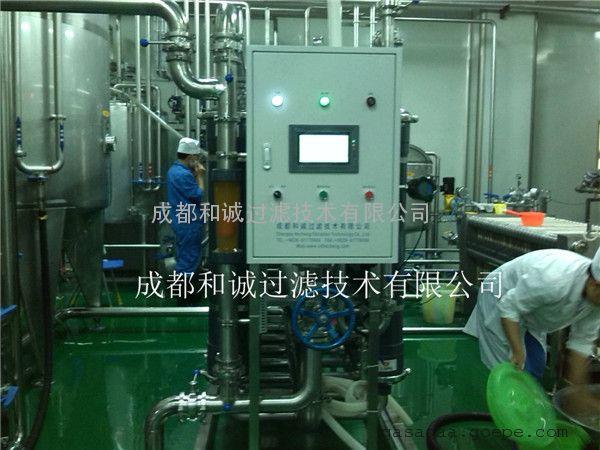果汁澄清超滤膜过滤设备