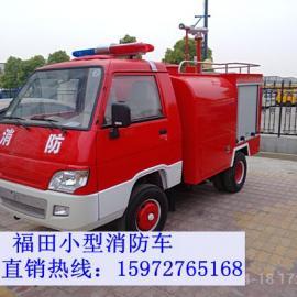 2吨小型厂区乡镇专用消防救援车
