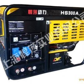 300A发电电焊机柴油发电焊机双缸风冷动力