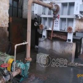 力�A凸��D子泵-LH125-110-0.6灰�{泵管道泵的工作原理