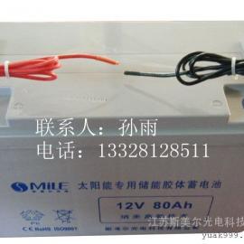 12V80AH太阳能蓄电池|景观庭院灯专用胶体蓄电池