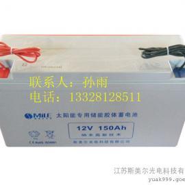 太阳能蓄电池|厂家胶体免维护蓄电池现货供应