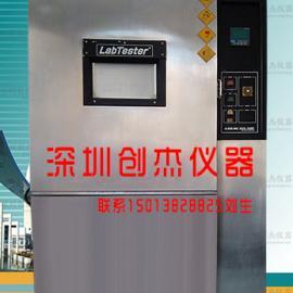 深圳二手高低温交变湿热试验箱、二手恒温恒湿箱转让