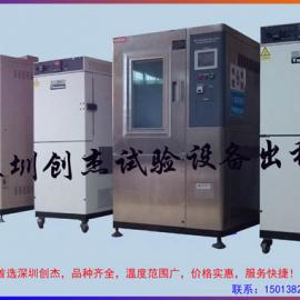 深圳高低温试验箱出租租赁