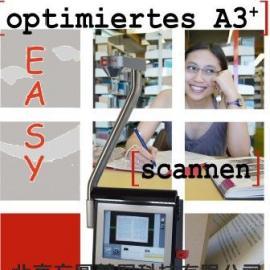 柏耐案卷扫描仪,卷宗扫描仪,书刊扫描仪德国Book2net自助型