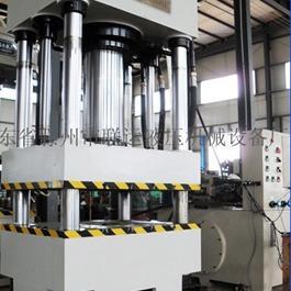 四柱快速油压机、四柱液压机、三梁四柱压力机