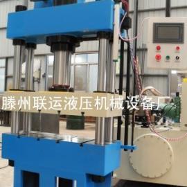 供应联运数控液压机 压力机