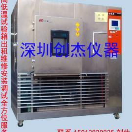 大量恒温恒湿试验箱出租【高低温试验箱出租】租赁