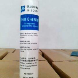 密封胶UB-518SM硅胶单组分硫化硅橡胶防水胶防霉胶