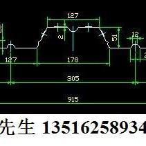 YX51-305-915承重钢板