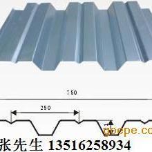 YX51-250-750彩涂钢板