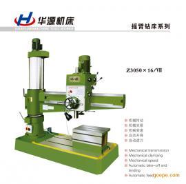 机械型Z3050摇臂钻床3050机械摇臂钻