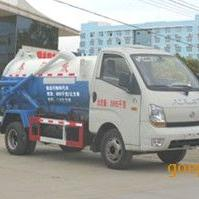 农村乡镇用2-3吨吸粪车4-5吨吸污车