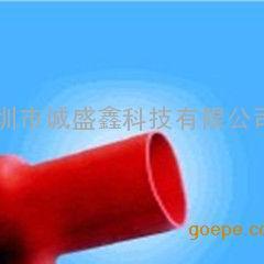 诚盛鑫提供200℃硅橡胶热缩管,PE热缩套管,品质优