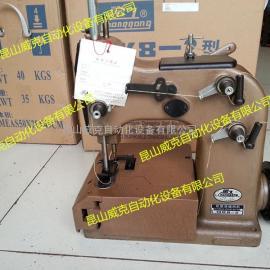 常工牌GK8-2编织袋封口机/常工牌GK8-3缝纫机